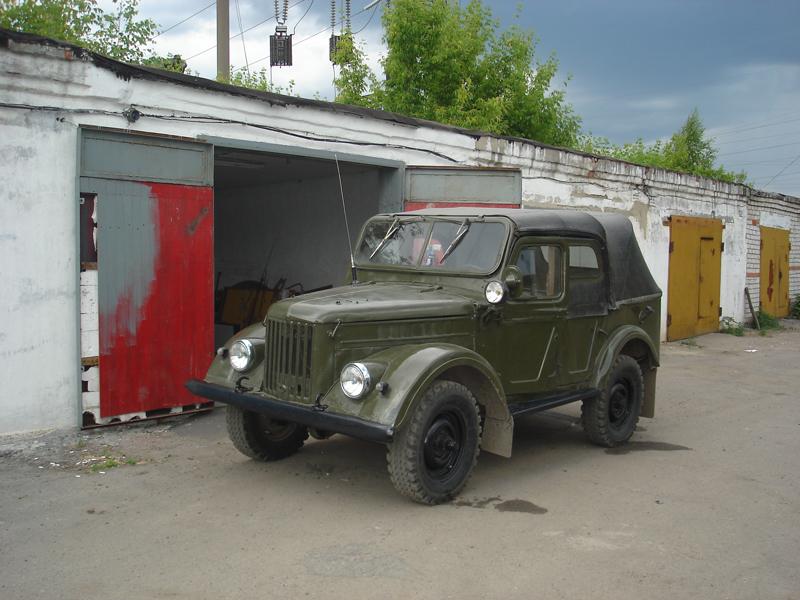 Мой ГАЗ-69А