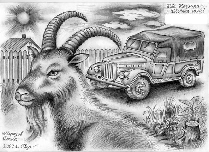 рисунок 2-х козликов
