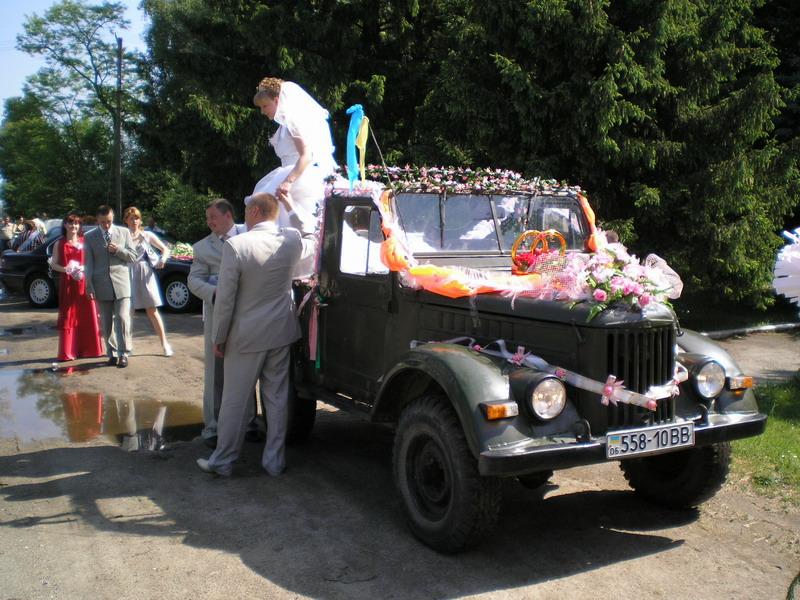Свадьба на ГАЗ-69. 2