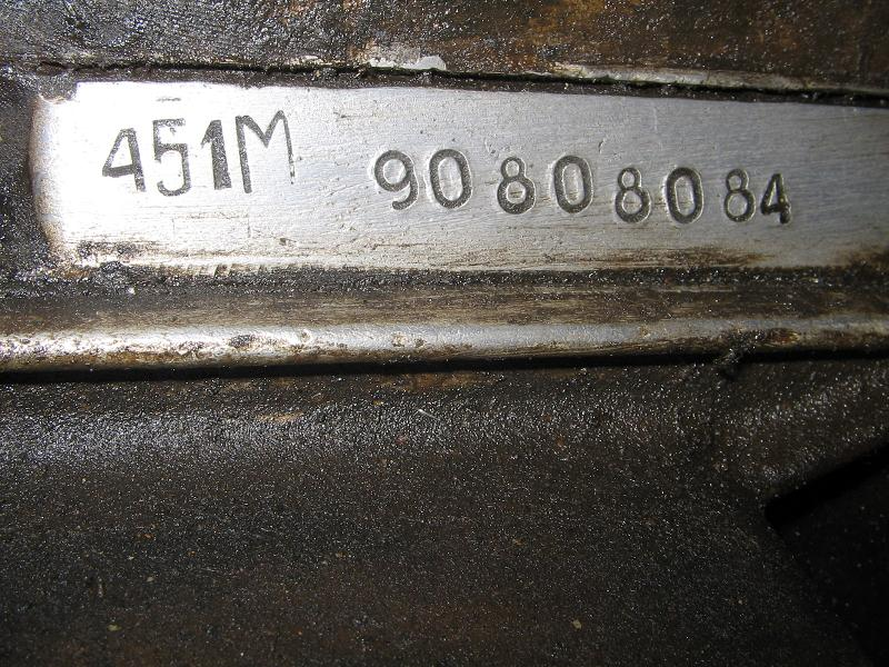 Номер 451 двигателя