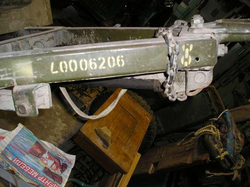 Номер на дышле УАЗ 8109