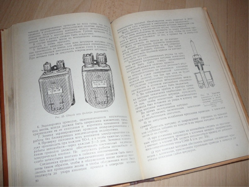 GAZ-69M / GAZ-69AM / GAZ-69ME / GAZ-69AME