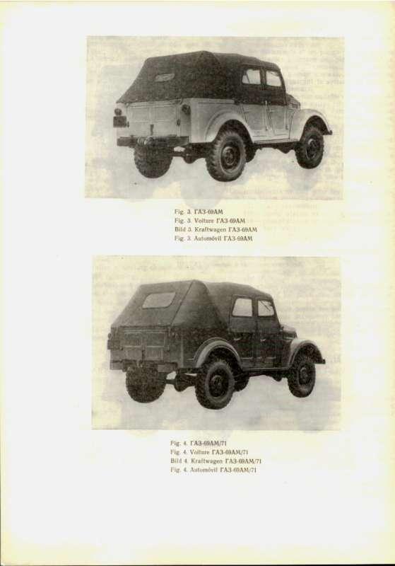Katalog GAZ-69M/GAZ-69AM + GAZ-69M/71 i GAZ-69AM/71