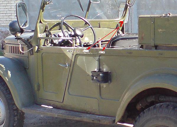 ушки тента ГАЗ-69