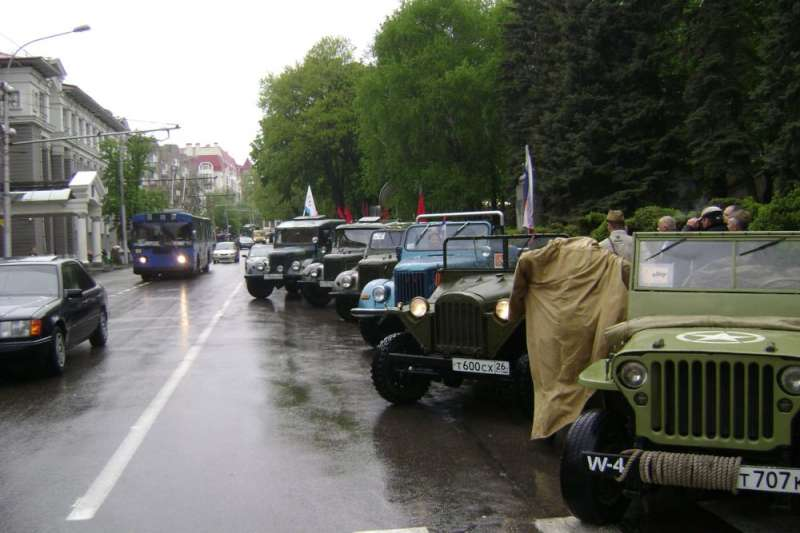 9 Мая .Ставрополь