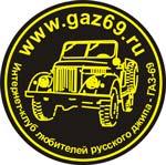 logo-150x149.jpg