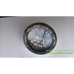 Указатель температуры воды УК-202
