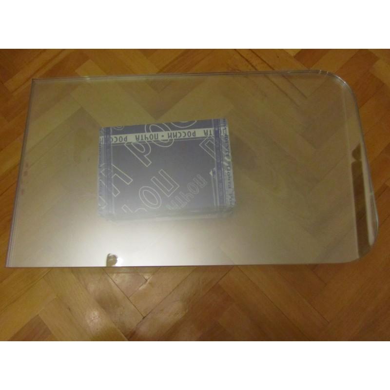 Краник топливного бака – купить в Москве, цена 350 руб.